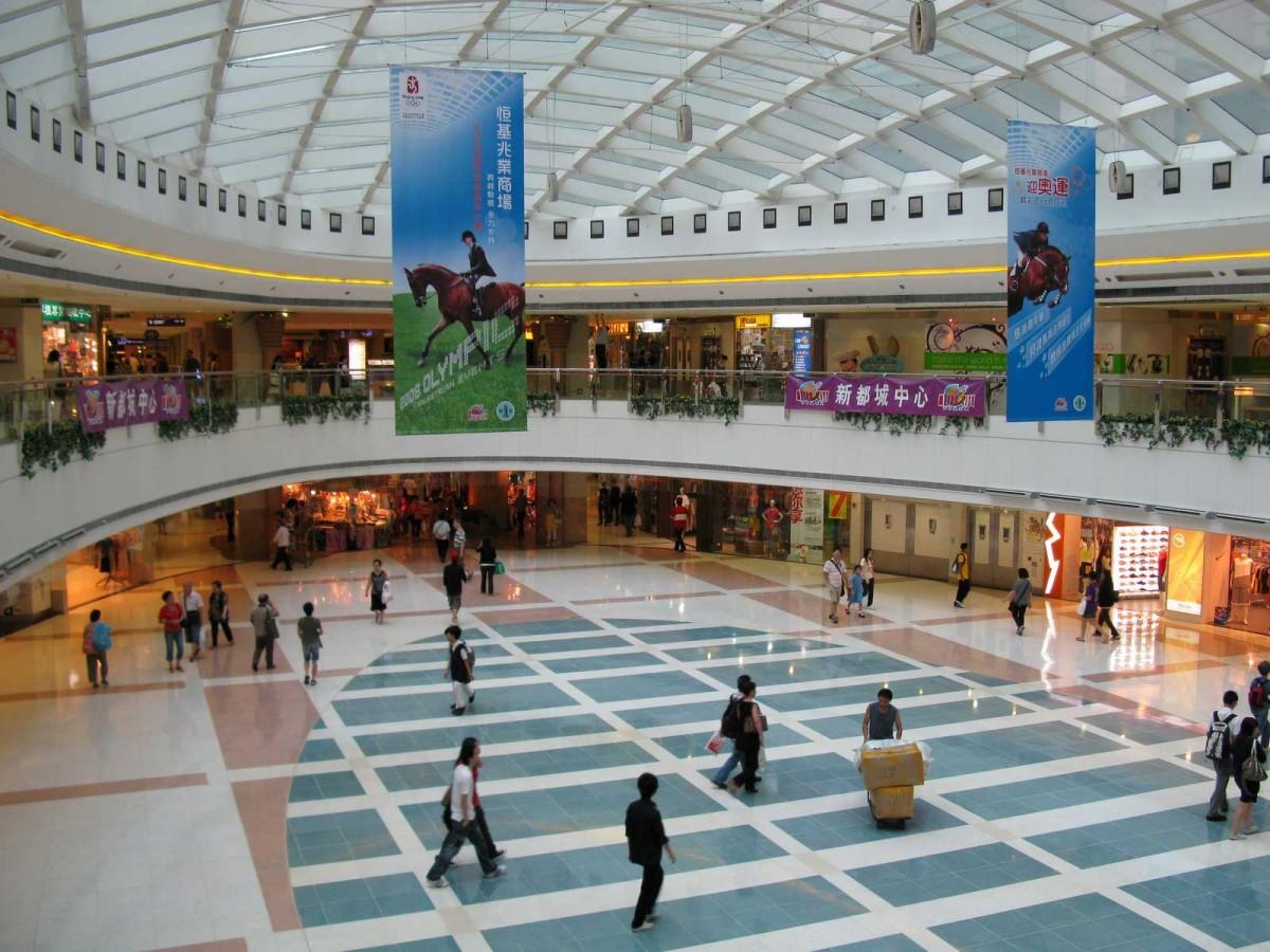 mall-2